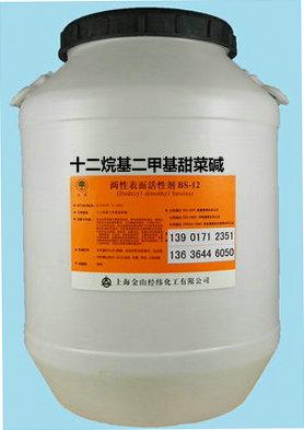 供应十二烷基二甲基甜菜碱