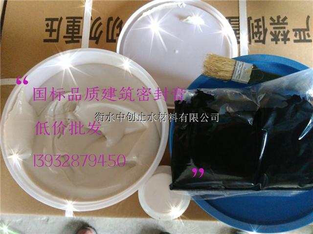 A、B型双组份聚硫密封胶嵌缝防水密封膏厂家