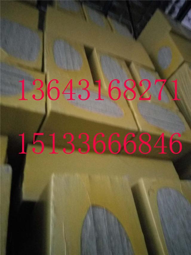 供应恩施州销售外墙岩棉板价格