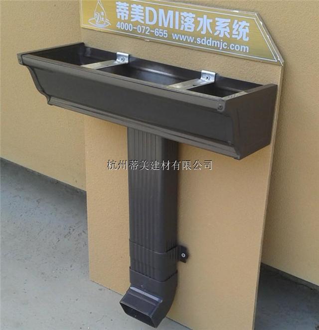 供应馆陶县铝合金屋檐天沟集水槽雨水回收
