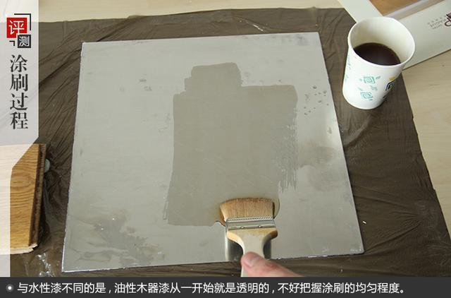 木器漆评测