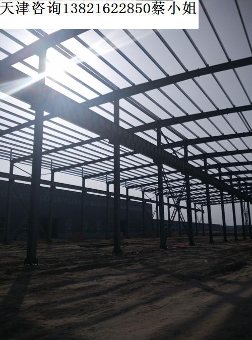 供应天津单层钢结构厂房