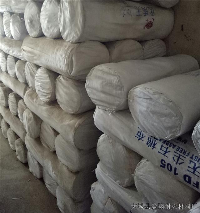 供应优质石棉布竟翔耐火