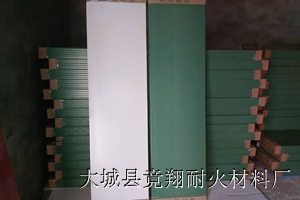 供应优质PVC粮面走道板