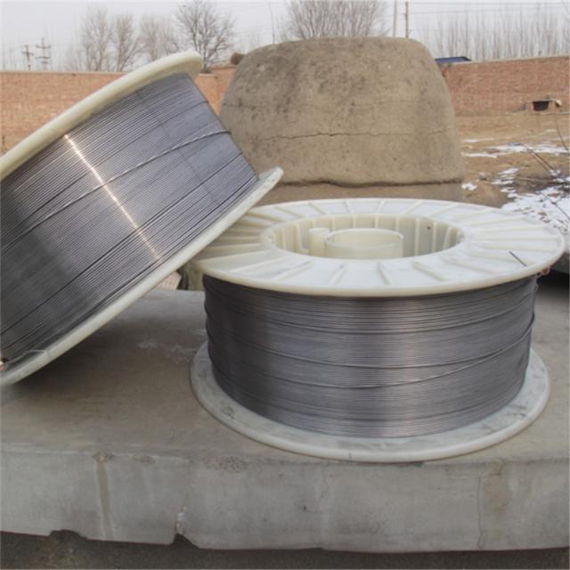 供应YD717碳化钨合金耐磨药芯焊丝