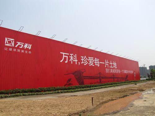 首页 产品供应 装修施工 其他装修施工 > 惠州市围挡制作公司,围挡