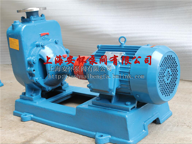 供应50ZX15-40自吸式喷射泵