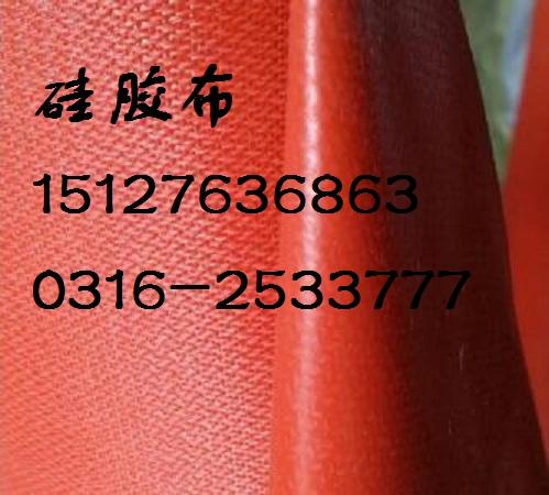 耐火防火-电焊防火布厂家-涂胶布厂家