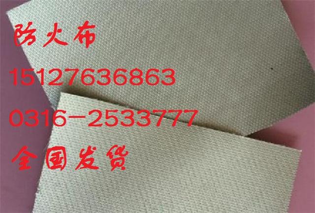 防火硅胶布--防火涂胶布--出厂价格