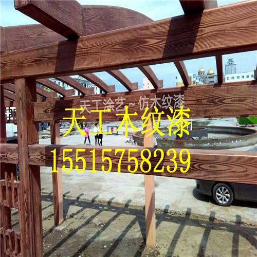 江苏钢架仿木纹漆施工南京木纹漆施工供应