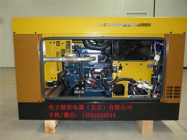 供应电王柴油发电焊机HW320DS
