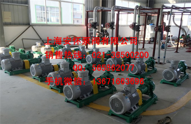 供应CQB50-32-125磁力泵厂