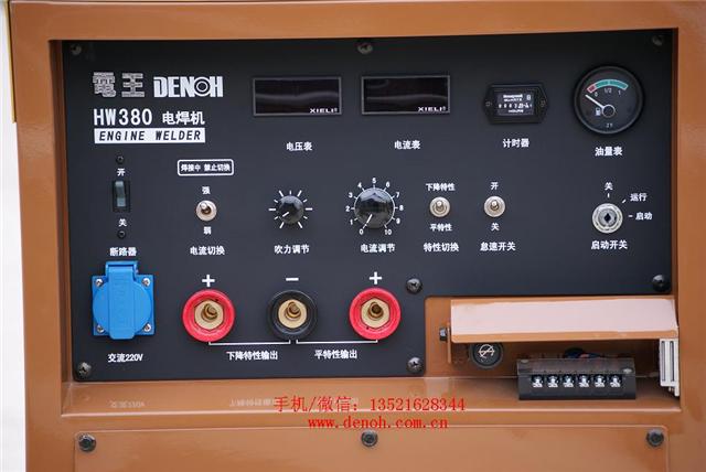 供应电王HW380汽油双缸半自动电焊机