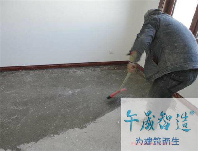 石膏自流平砂浆表面起砂处理