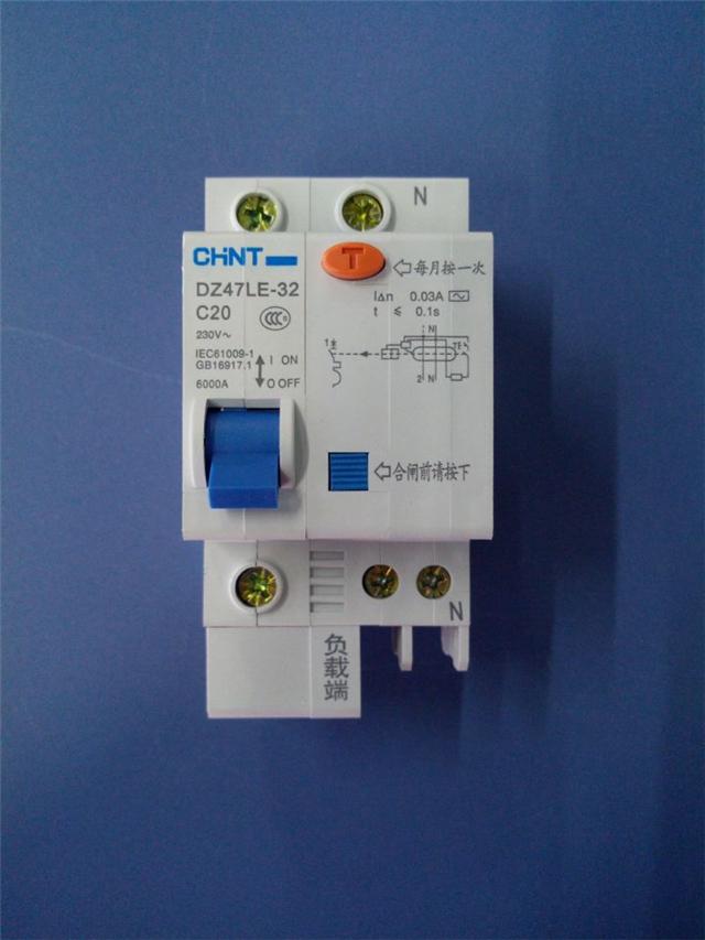 供应正泰漏电保护器dz47le 1p n c20