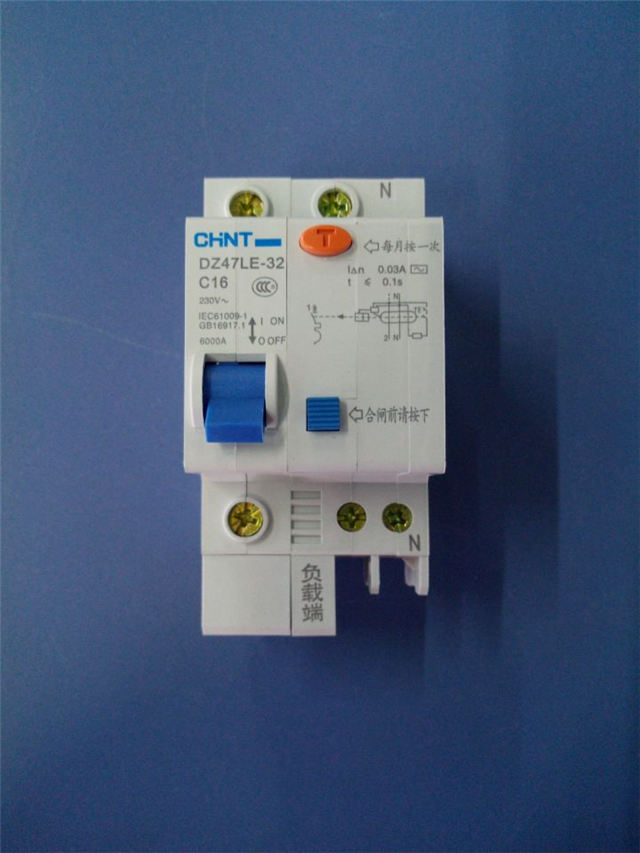 供应正泰漏电保护器dz47le 1p n c16