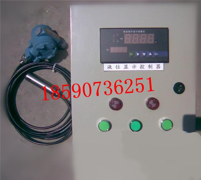 水位高低报警控制器设计原理水泵开关电路的功能是完成控制电路和水泵