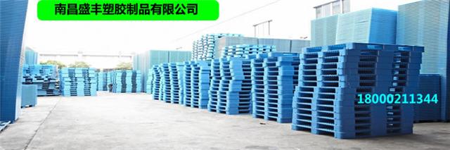 江西鹰潭塑料托盘卡板货架叉车出口托盘凹槽烟标印刷托盘吹塑质保