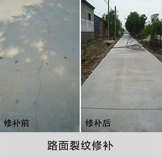 水泥混凝土修补料|桥面铺装层损坏抢修|路桥砂浆