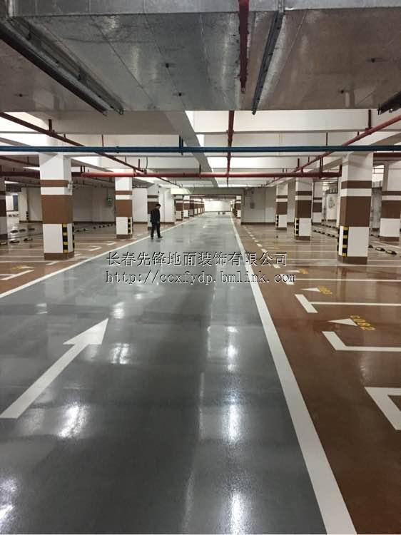 低价承接白山水泥密封固化剂地坪工程,13年工程经验