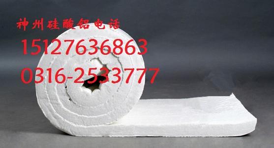 神州集团:神州硅酸铝纤维毡-出厂价格