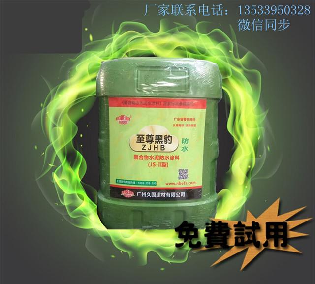 河南省瓷砖粘结剂粘结剂十大品牌生产厂家直销