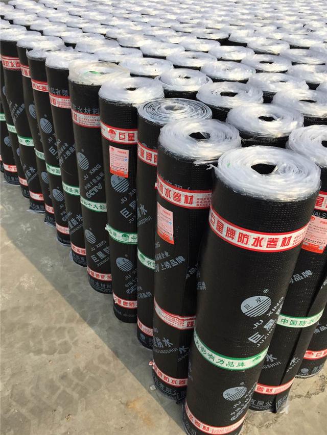 供应防水卷材  耐根穿刺防水卷材