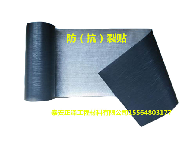 泰安正泽土工布长丝和短丝面向徐州低价供应