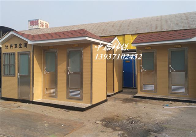 郑州生态公厕三门峡城市移动公厕价格