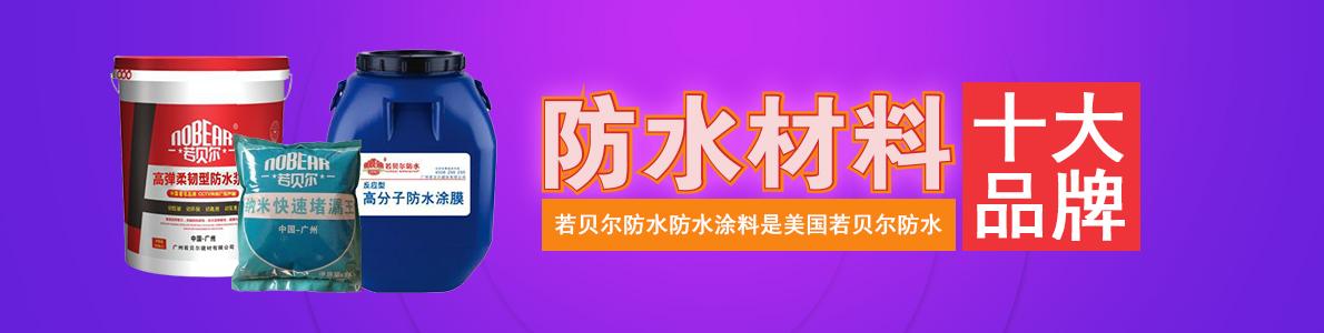 新疆瓷砖粘结剂粘结剂十大品牌生产厂家直销