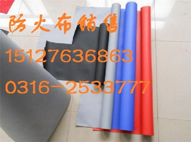 耐火防火、防火布出厂价格