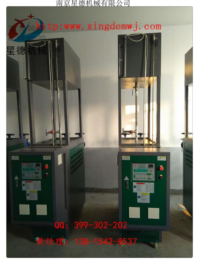 供应唐山电加热器,唐山电导热油炉_星德机械
