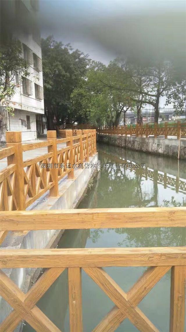 深圳东记  水泥仿木栏杆