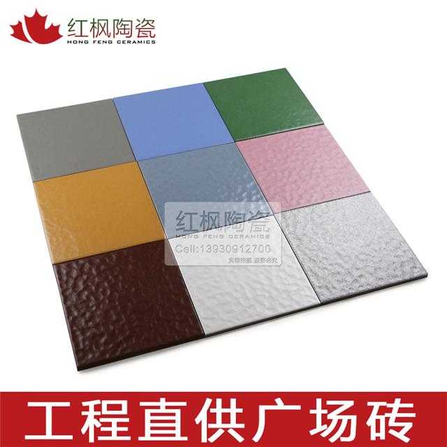 建筑陶瓷广场砖200*200阳台砖厂家批发