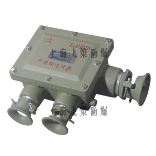 供应上海飞策 bjx系列防爆接线盒 特制