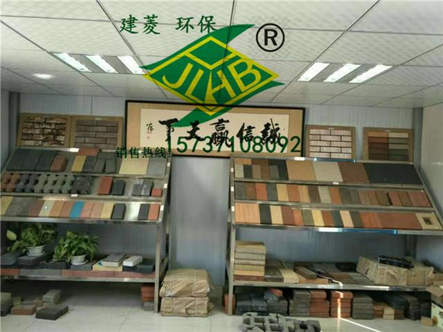 河南建菱陶瓷透水砖60305全国供应、