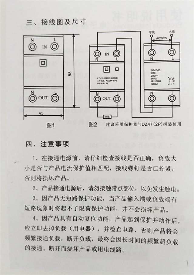 电路 电路图 电子 工程图 平面图 原理图 640_906 竖版 竖屏