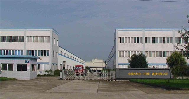 广州知名度较好的防水材料厂