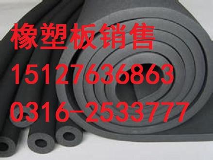 3公分-橡塑海绵板-橡塑保温棉-出厂价格