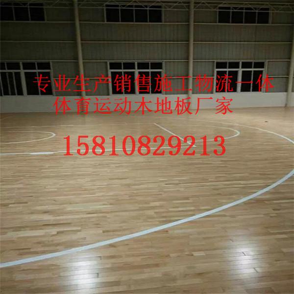 篮球运动木地板分为室内运动地板和室外运动地板