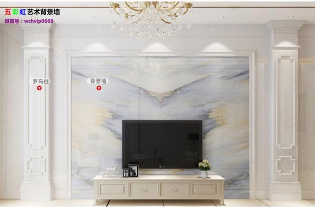 抽象派简约现代客厅电视墙微晶石,冬至绚丽极光-微晶石