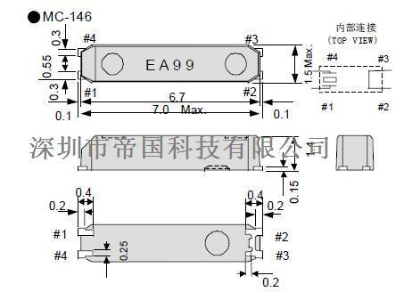 爱普生晶振,千赫晶振,mc-146晶振,无源晶振