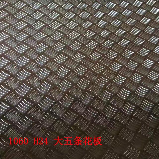 产品供应 金属材料 金属板材 铝板 > 供应1060防滑铝板装饰指针花纹