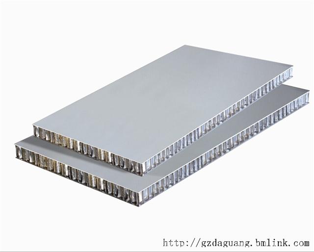 卫生间隔断铝蜂窝板/铝蜂窝板1