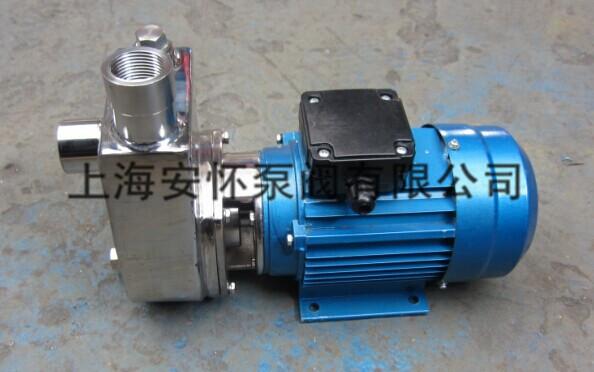 供应40HYLZ-18D自吸防腐泵