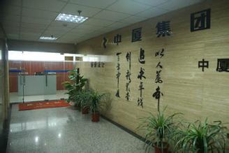 天津市工程装修装饰设计
