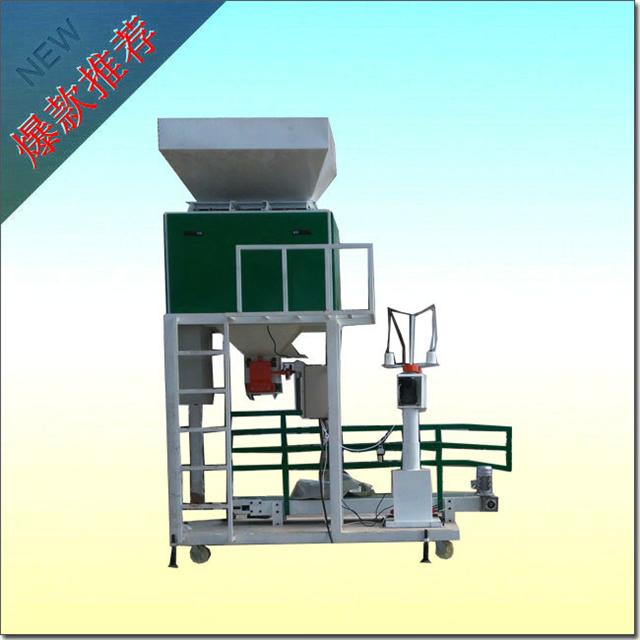 自动粮食灌包机
