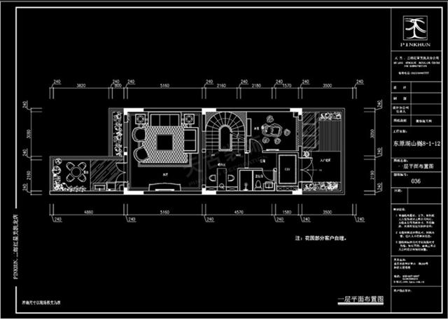 东原湖山樾别墅装修方案,轻欧风格设计效果图
