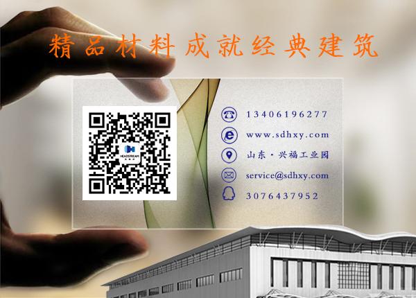 山东岩棉金属复合板价格与价格表供应