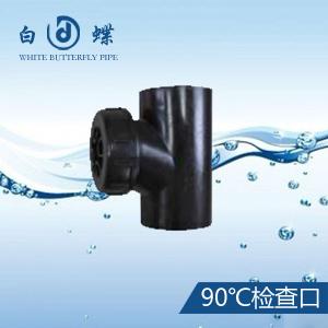 大众心目中的十大地暖管品牌包括哪?